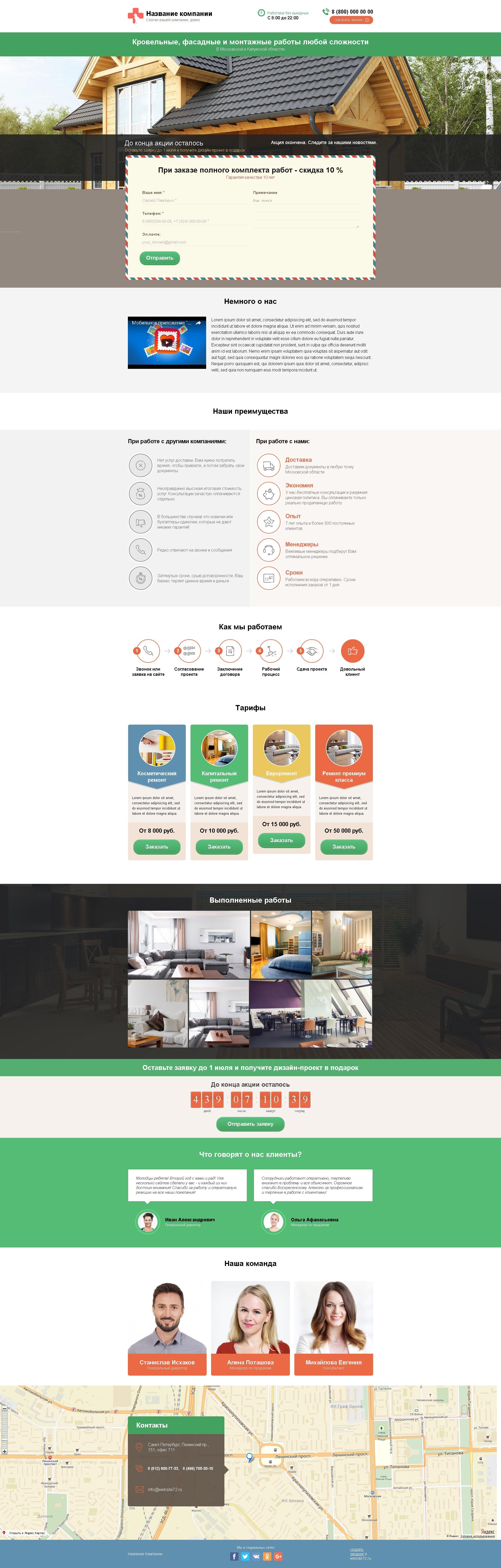 Продвижение сайтов в тюмени недорого разработка и создание веб-сайтов в череповце