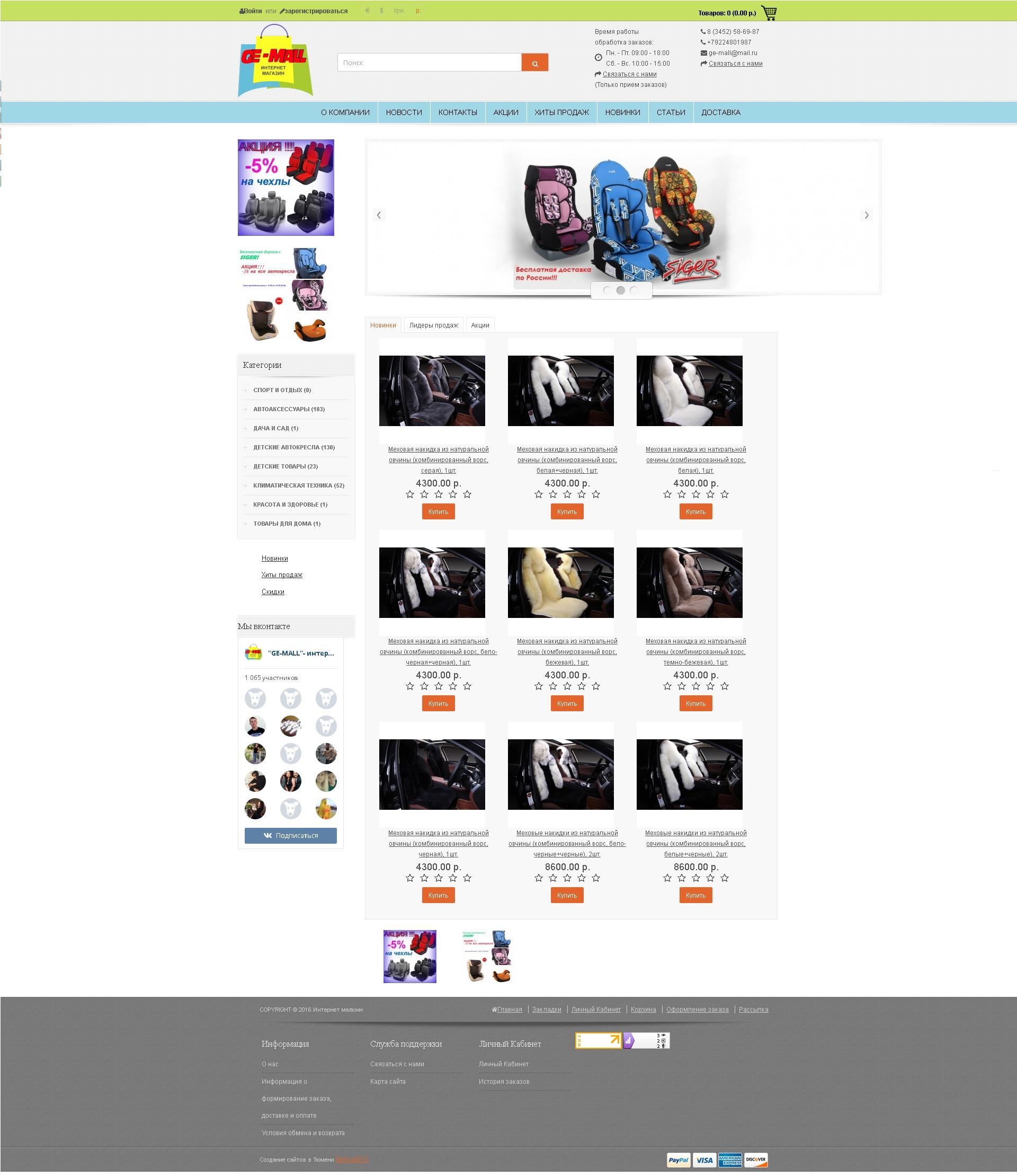 188-Интернет-маркетдоступныхцен