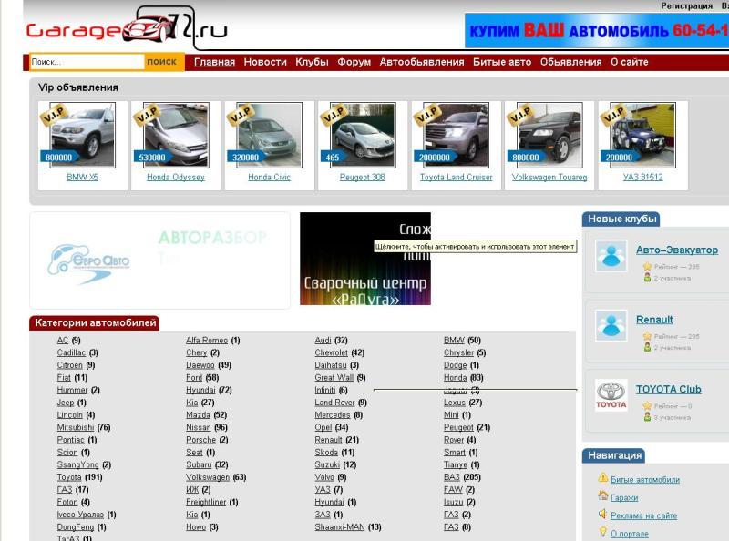 Дешевый Сайт